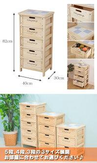 【送料無料】天板タイル仕様木製5段キッチンワゴン(野菜ストッカー)【IT】『HF05-004(N)』(#9880261)サイズ:40×30×82cmストッカーボックスチェスト引き出し収納野菜ボックス木製5段ボックス