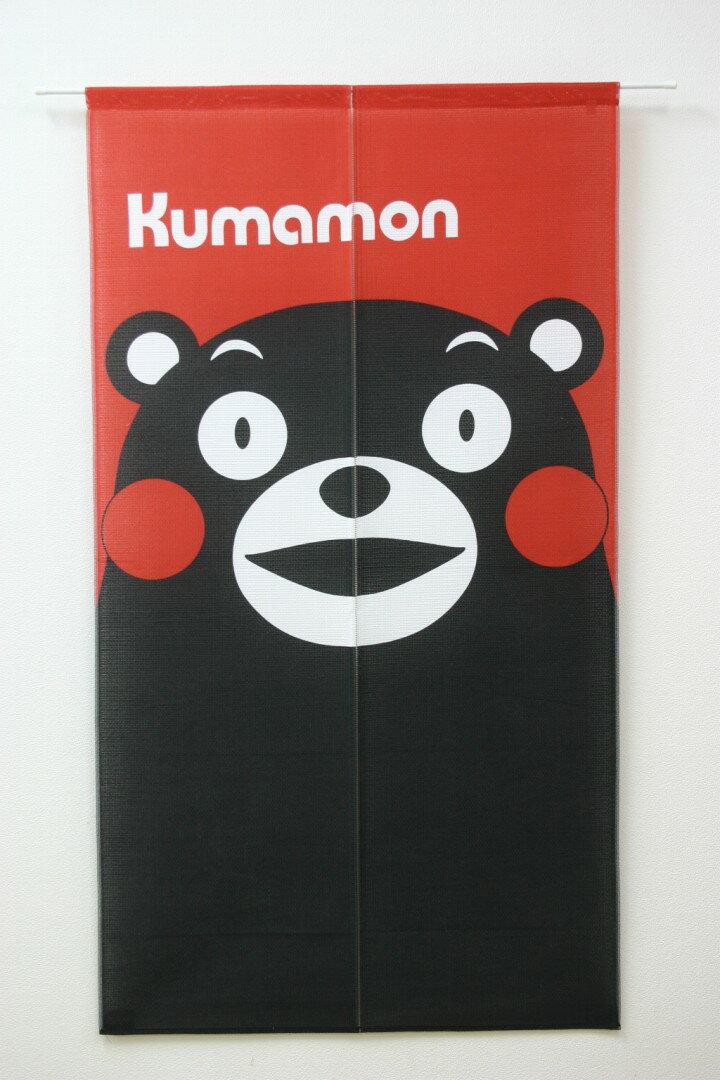 のれん 暖簾「くまモン」【IT】(#9894082)サイズ:85×150cm熊本 ご当地キ…...:carpetsingu-kaiteki:10103340