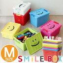 SMILE BOX「 スマイルボックス Mサイズ 」【IT】サイズ:幅40×奥行28×高さ21cm全6色展開収納ケース 収納ボックス フタ付き 蓋付き かわいい 子供部屋 おしゃれ おもちゃ箱 小物入れ 衣類収納 キャラクター