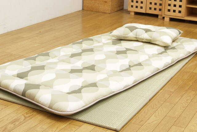 Japanese Mattress Brand New Tan Traditional Japanese Floor
