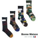 【10月25日再入荷】 Bonne Maison ボンヌメゾン コットン ソックス レディース 靴下 フランス 送料無料