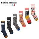 Bonne Maison ボンヌメゾン コットン ソックス 2017AW レディース 靴下 フランス 送料無料 メンズ