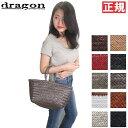 DRAGON DIFFUSION ドラゴン バッグ カゴバック ドラゴンディフュージョン レディース レザー メッシュバッグ TRIPLE JUMP SMALL 8811