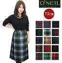 (初売りセール) O'NEIL OF DUBLIN オニールオブダブリン 2020AW ロング丈 ラップスカート 73cm ウール スカート ロング レディース 5073wp キルト 巻きスカート オニール オブ ダブリン