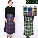 (初売りセール) オニールオブダブリン O'NEIL OF DUBLIN ロング スカート ウール100% アコーディオンプリーツ ロング丈 ラップスカート 83cm レディース 10283A キルト 巻きスカート オニール オブ ダブリン 5083