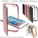 iPhone7 ケース iPhone7 Plus ケース iphone6 ケース iphone7 ケース 手帳型 iphone se ケース スマホケース iP...