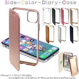 iPhone8 <strong>iphone11</strong> <strong>ケース</strong> iPhone 11 Pro <strong>iphone11</strong> Pro Max <strong>ケース</strong> iPhone XS <strong>ケース</strong> iphone xr <strong>ケース</strong> iphone xs max リング付 <strong>ケース</strong> iPhone7 iphone6 iphone<strong>ケース</strong> <strong>手帳</strong>型 iphone se スマホ<strong>ケース</strong> iPhone 透明 クリア シリコン バンパー カバー アイフォン <strong>手帳</strong>