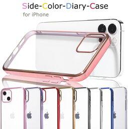 [ガラスフィルム付] iPhone12 ケース 12Pro 12ProMax 12mini iPhone8 iPhoneSE 第2世代 ケース iphone11 iPhone 11 Pro iphone11 Pro Max iphone xr iphone xs max かわいい iPhone8Plus おしゃれ iphone スマホケース 透明 カバー <strong>クリア</strong> シリコン 透明 アイフォン