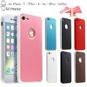 iPhone7ケース iPhone7 Plus ケース iphone6 ケース iphone7 ケース 全面保護 360度 フルカバー iphone7 ケース iphone スマホケース iphone7ケース iPhone6 plus ケース カバー クリア シリコン カバー アイフォン