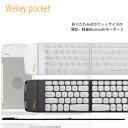 Wekey Pocket Keyboard [Bluetooth対応キーボード]