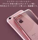 iPhone7 iPhone8 ...