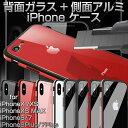 iPhone X iPhone XS ケース iphone8...