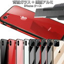 iPhone8 iphone11 ケース iPhone 11...