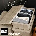モールデッド パルプボックス MOLDED PULP BOX 靴箱 靴 収納 収納ケース 収納ボックス PALM GRAPHICS HIGHTIDE ハイタイド 楽天 224536