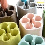 3240�߰ʾ头��ʸ������̵���� �ڥݥ����10�ܡۻ�Ω�� Umbrella stand okura ����֥�饹����� ������ ������ ����ѥ��� ������� ���� ��Ǽ ���� �� ���ޡ��� ������� ���ؼ�Ǽ ideaco ��ŷ 224536