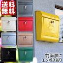 ポスト TK-2075 MAILBOX メールボックス 【エンボスありタイプ】 郵便ポスト おしゃれ ポスト 壁掛け レバー付き 鍵付き 壁 ARTWORKSTUDIO アートワークスタジオ A4サイズ対応 赤 レッド シルバー グリーン