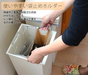 【ポイント10倍】【送料無料】クードゴミ箱kcudスクエアプッシュペール屋外おしゃれふた付きスリム分別キッチン岩谷マテリアルアッシュコンセプト北欧45リットルゴミ袋対応SQUAREpushpail