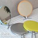 鏡 バート スチール ハンド&スタンドミラー Boite S...