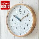 インターフォルム INTERFORM 掛け時計 ストゥールマ...