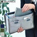 ステーブル キャリングケースL A5 B5 バッグインバッグ 自立 ガジェットケース DELFONICS デルフォニックス タブレットケース オフィス..