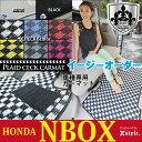 楽天シートカバーカー用品のZ-style高品質マット HONDA NBOX(エヌボックス) N BOXカスタム専用 フロアマット Z-style プレイドチェックシリーズ カーマット 10P03Dec16