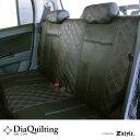 フリーサイズ 後席用 ベンチシートカバー 軽自動車汎用 ピンクダイヤキルティング ブラック&ピンク 防水 送料無料 10P03Dec16