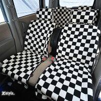 Z-style2トーンスクエアチェックシートカバー全席セット8