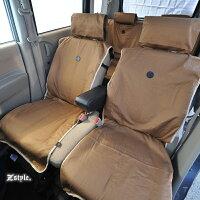 Z-styleソリッドカラーシートカバー全席セット5
