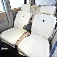 Z-styleソリッドカラーシートカバー全席セット6