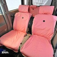 Z-styleソリッドカラーシートカバー全席セット7