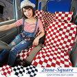 シートカバー かわいい チェック柄 エプロンタイプ 全席セット 軽自動車 シートカバー 普通車 シートカバー 兼用 でカワイイ 洗える お洗濯可 布 カー シート カバー 可愛い シートカバーのZ-style seat cover P20Aug16
