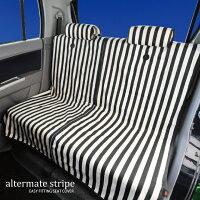 Z-styleオルタメイトストライプシートカバー全席セット2