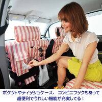 Z-styleオルタメイトストライプシートカバー全席セット3