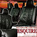 楽天シートカバーカー用品のZ-styleエスクァイア・エスクァイアハイブリッド シートカバー グランウィング ギャザー&レザーブラック シート・カバー 専用 シートカバー カー用品のZ-style ブランド ESQUIRE seat cover