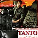 楽天シートカバーカー用品のZ-styleシートカバー 全席 セット タント / タントカスタム 専用 シートカバー 送料無料 グランウィング ギャザー&レザー ブラック シート・カバー シートカバー &カー用品のZ-style ブランド Tanto LA600S LA610S seat cover 10P03Dec16