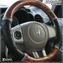 楽天シートカバーカー用品のZ-style3Dキルティング ハンドルカバー z-styleかんたん ステアリングカバー【Sサイズ ハンドルカバー / 軽自動車ハンドルカバー / 普通車 ハンドルカバー /ドレスアップ カー用品 】 nl422 10P03Dec16