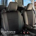 楽天シートカバーカー用品のZ-styleシートカバー ルーミー 専用 レザー&メッシュ HYADVANCE ブラック トヨタ カーシート カバー Z-style ブランド seat cover