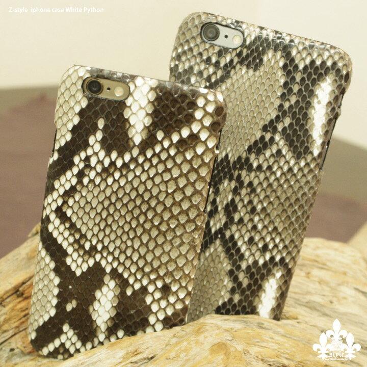 iPhone6s iphone6 【天然ヘビ】 本革 ダイヤモンド パイソン アイフォン スマホケース CASE for iPhone アイフォーン シックス 6s 携帯 アイホン 蛇柄 カバー レザー ブランド Z-style 送料無料 10P03Dec16