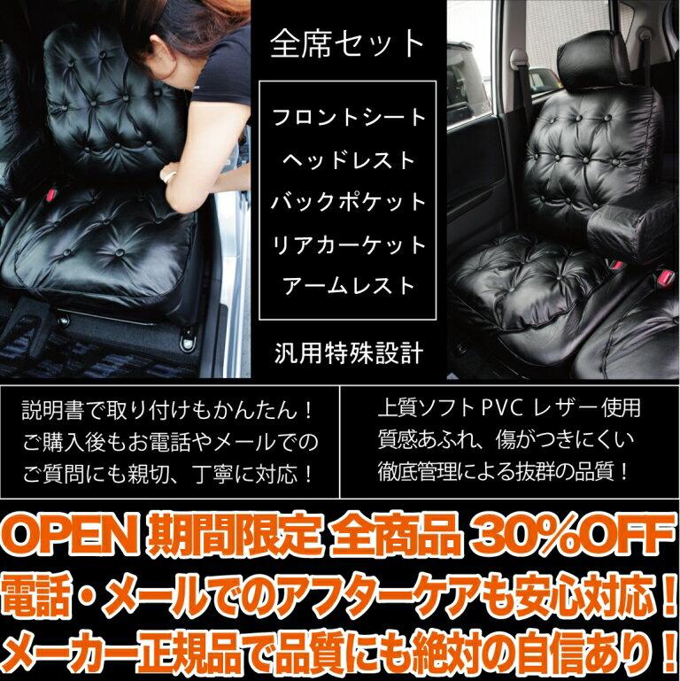 軽自動車汎用後席シートカバーSeatCover...の紹介画像3