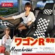 ショッピングシートカバー SUZUKI ワゴンR 専用 シートカバー 送料無料 チェック柄シートカバー モノクロームチェック 軽自動車 車種専用 Z-style