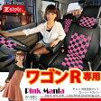 ショッピングシートカバー SUZUKI ワゴンR・ワゴンRスティングレー専用シートカバーピンクマニアブラック×ピンク 送料無料 チェック柄シートカバー かわいい