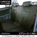 後部座席 シートカバー ホンダ ステップワゴン ステップワゴンスパーダ 専用 ピンク ダイヤ キルティング リア席 1列分 シートカバー カーシートカバー ※オーダー受注生産(約45日)代引き不可