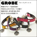 【送料無料】犬用首輪グローブレザーチェーンカラーbabybo...