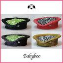 ★かわいいペットグッズ★送料無料ペットベッド犬用BABYBOO Dog Bedコルボ【サークル型】セレブベッド