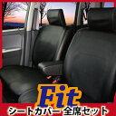 フィット・フィットハイブリッド シートカバー スタイリッシュ パンチング レザー Fit GK GE GP SeatCover 送料無料 【ブラック】【ホンダ】 ※オーダー受注生産(約45日)代引き不可 10P03Dec16