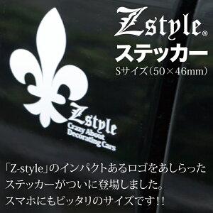 Z-style�֥��ɥ?���ѵ������ƥå�����������ꥹ