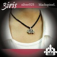 ����С��ͥå��쥹[Z-style3iris]3