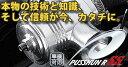 TAKE OFF(テイクオフ)プッシュンR SS (スーパーストリート)ワゴンR/スティングレー MH22S(Mターボ) ※全車種ターボ車のみの設定です。※ 取り付け作業が非常に大変です。