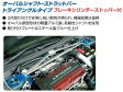 CUSCO(クスコ)BCS付タワーバーオーバルシャフトトライアングルタイプランエボVII/VIII/MR/IX/MR CT9A 【フロント用】