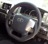 BOXY STYLE (ボクシースタイル)ユーロステアリング Ver.4 (純正エアバック対応)200系 ハイエース 4型専用